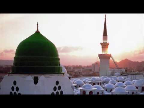 Sab se Aula o Aala hamara Nabi By Siddique Ismail