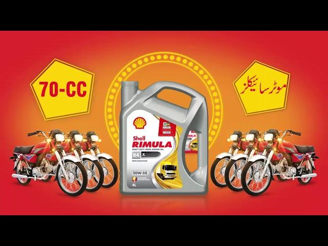 Shell Rimula 15 Sec