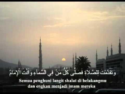 Shalawat Tarhim by Syaikh Mahmud Al Husairi