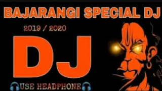 Bajrang dal vs jai shree ram dj song 2019