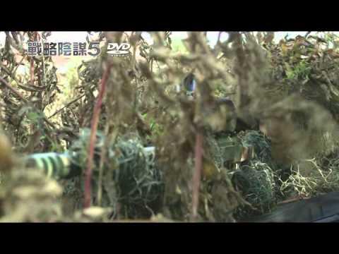 戰略陰謀5 SNIPER: LEGACY 中文預告 - YouTube