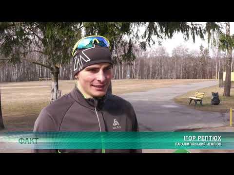 Телеканал Новий Чернігів: Горизонти спортивних звершень| Телеканал Новий Чернігів
