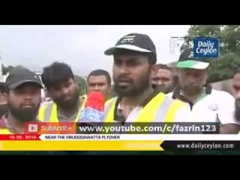 Sri Lanka Flood on Peak level Daily Ceylon News