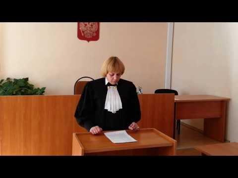2013.10.11 Оглашение приговора Невинномысского городского суда