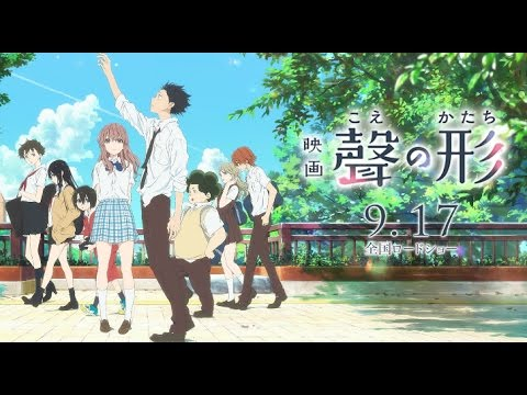 A Silent Voice   Official Trailer