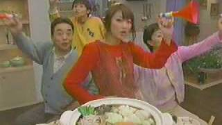山田まりや こてっちゃん のCM.