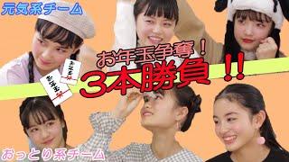 We are the REPIPI GIRLS☆ いつも見て頂いてありがとうございます! 新...