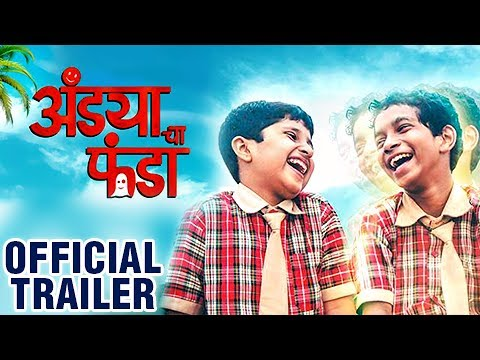 Pyaar Kaa Fundaa full marathi movie hd