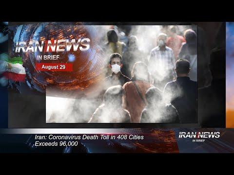 Iran news in brief, August 29, 2020