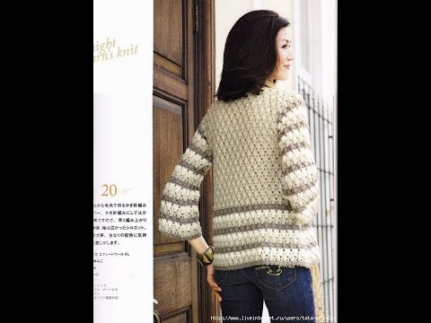 Crochet Patterns| for Free |crochet cardigan| 2650