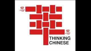 Prof Tim Barrett: Chinese Language Teachers and Regency Britain