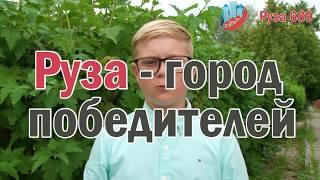Герои города Степан Шляпкин