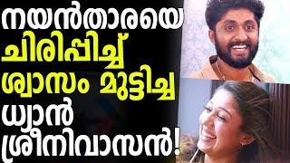 Nayantara Nivin Pauly Dhyan Sreenivasan Movie Love Action Drama
