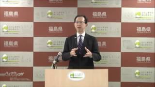 知事定例記者会見 平成29年1月30日(月)