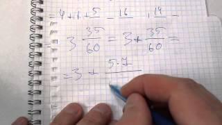 Задача №378. Математика 6 класс Виленкин.