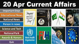 20 April 2019 PIB News, The Hindu, Indian Express - Current Affairs in Hindi, Nano Magazine by VeeR
