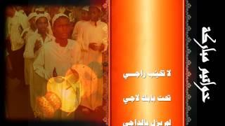 شيء لله يارمضان ... من التراث الحضرمي في ختام رمضان