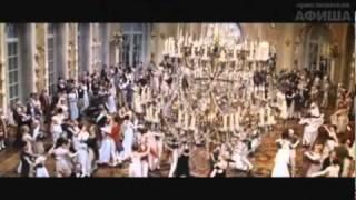 Война и мир - Бал Наташи Ростовой