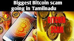 Bitcoin scams in Tamilnadu/Latest crypto news | Tamil crypto tech