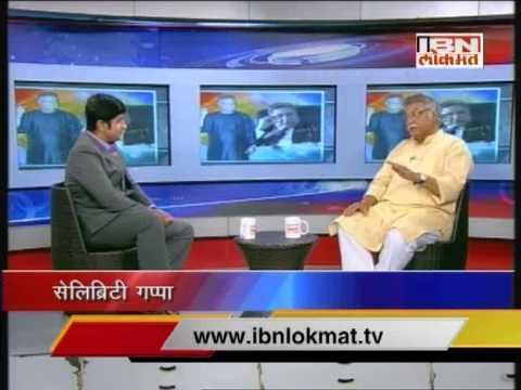 Talk Time With Vikram Gokhale