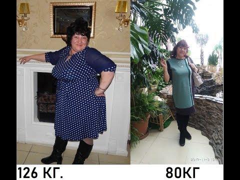 Похудела на 46 кг без мучений за пол года.