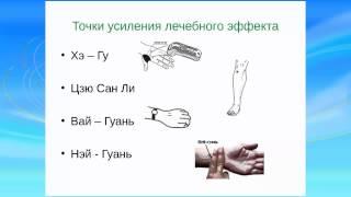 ДЭНАС в лечении болезней ЖКТ 28.02.2013