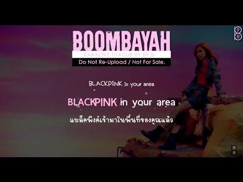 [Karaoke-Thaisub] BOOMBAYAH (붐바야) - BLACKPINK #89brฉั๊บฉั๊บ