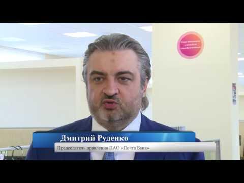Губернатор Виктор Назаров открыл в Омске федеральный контакт центр «Почта Банка»