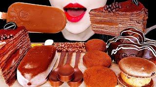 ASMR CHOCOLATE DESSERTS *EDIBLE SPOON, CREPE CAKE, CHOCOLATE ICE CREAM 초콜릿 디저트 먹방 EATING SOUNDS