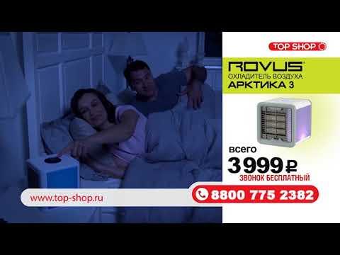 Купить морозильную камеру в украине с гарантией. Шкаф, машинку для стрижки, пылесос, тостер, кофемашину, электрочайник и многое другое.