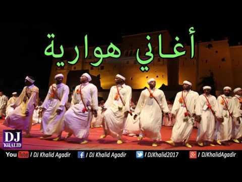 Hawara Télécharger هوارية Chatha Aghani شطيح Mp3 2018 Nayda نايضة اغاني والرديح