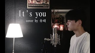 Gambar cover 정세운(JEONG SEWOON) - It's you (김비서가 왜그럴까 OST) cover by 유태