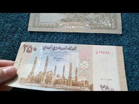 #Currency special part 56: Yemeniti Rial