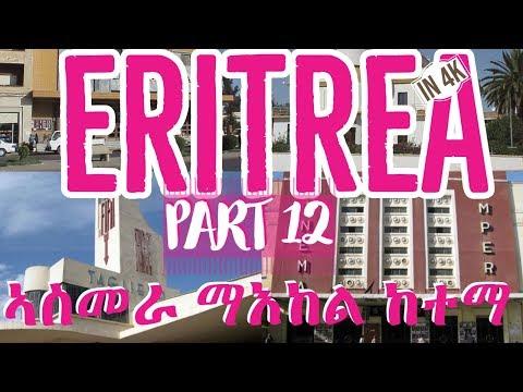 Eritrea in 4K UHD 2019 PART 12 ASMARA, Maakel Ketema ኣስመራ ማእከል ከተማ