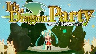 【初音ミク / Hatsune Miku】 It's a Dragon Party【オリジナル曲 / Original】
