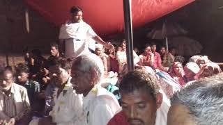 Cover images Ramavtar bharti distic sehopur m.p bhim samrtak   bhiyo jitne bhi bhim samrtk hei sab se niwedan hei