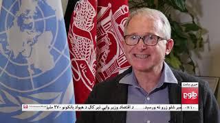 LEMAR NEWS 17 April 2019 / ۱۳۹۸ د لمر خبرونه د وري ۲۸ نیته