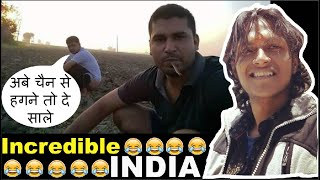 Incredible INDIA | Akhand Chutiyapa | The Samrat Shukla