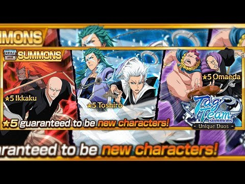 Bleach Brave Souls: Summons Tag Team Unique Duos - Omega Play
