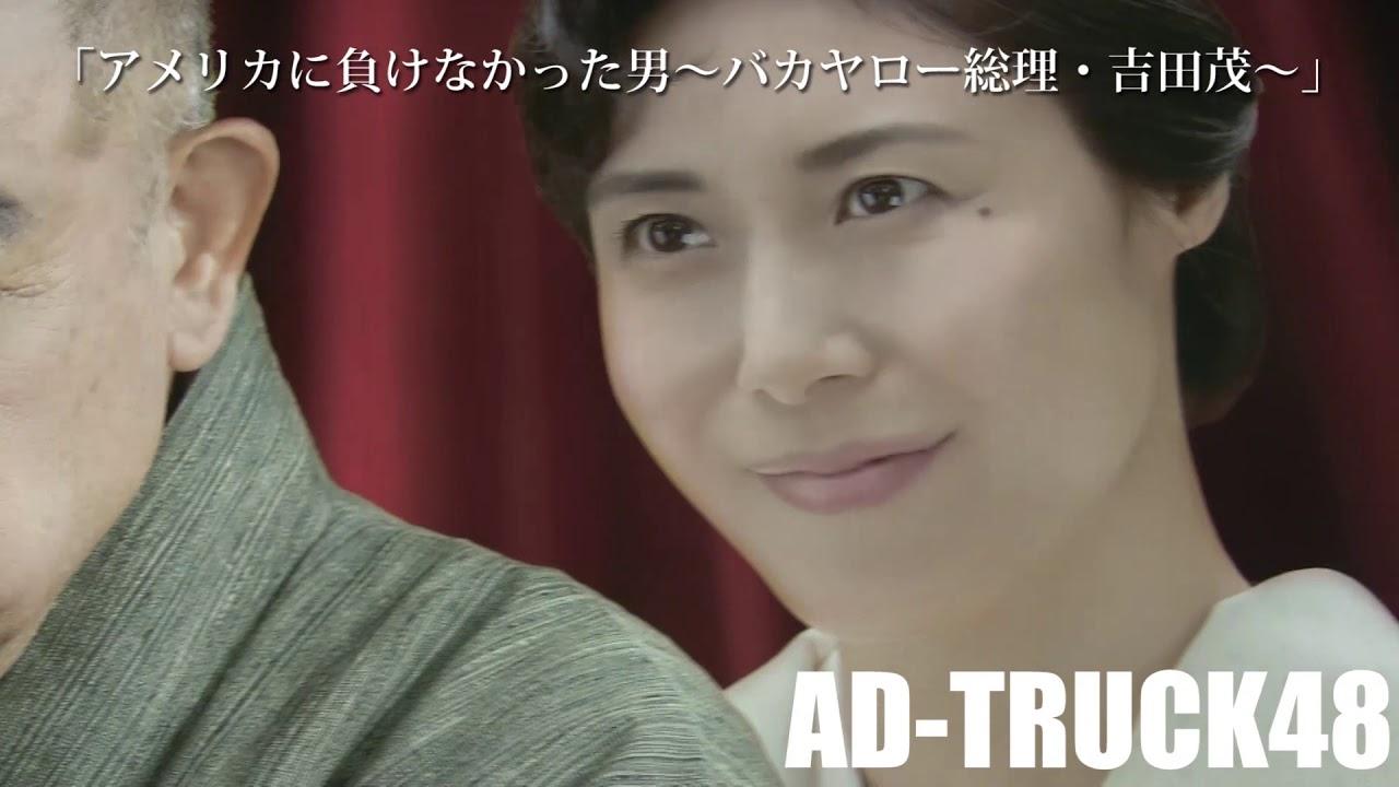 テレビ 東京 茂 吉田