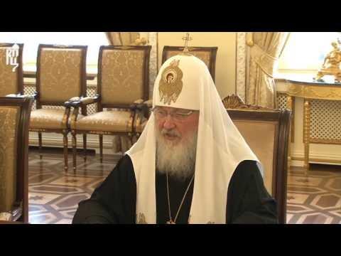 Патриарх Кирилл о признании однополых браков в Европе