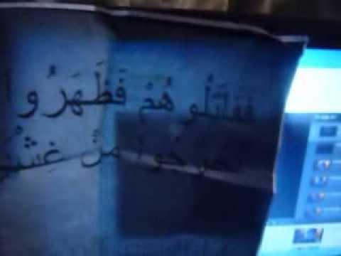 Presenting The Arabic of Sunan Abu Dawud 2:2150 To Muslims