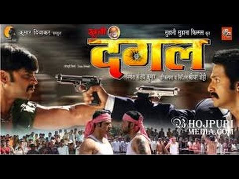 Khooni Bistar Hindi Movie Torrent