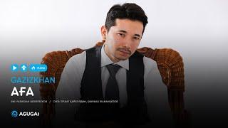 Ғазизхан Шекербеков - Аға (аудио)