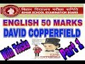 Summary of David Copperfield in Hindi with tricks