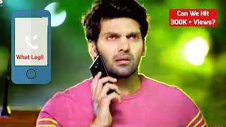What Lagli Ghajinikanth Mobile Ringtone - Bgm || Vat Lagli Mobile Ringtone | Ghajinikanth Ringtone