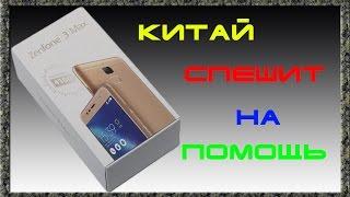 видео Замена микрофона ASUS Zenfone 3 ZE552KL