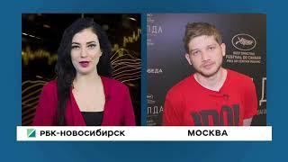 Кантемир Балагов об экономике современного кино. РБК daily №28
