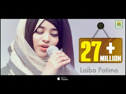 New Heart Touching Naat 2018 - Laiba Fatima - Tamanna Muddaton Se Hai - R&R Al Jilani Studio