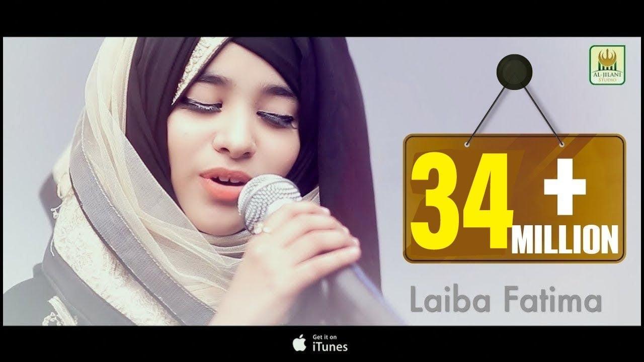 Download New Heart Touching Naat 2018 - Laiba Fatima - Tamanna Muddaton Se Hai - R&R Al Jilani Studio
